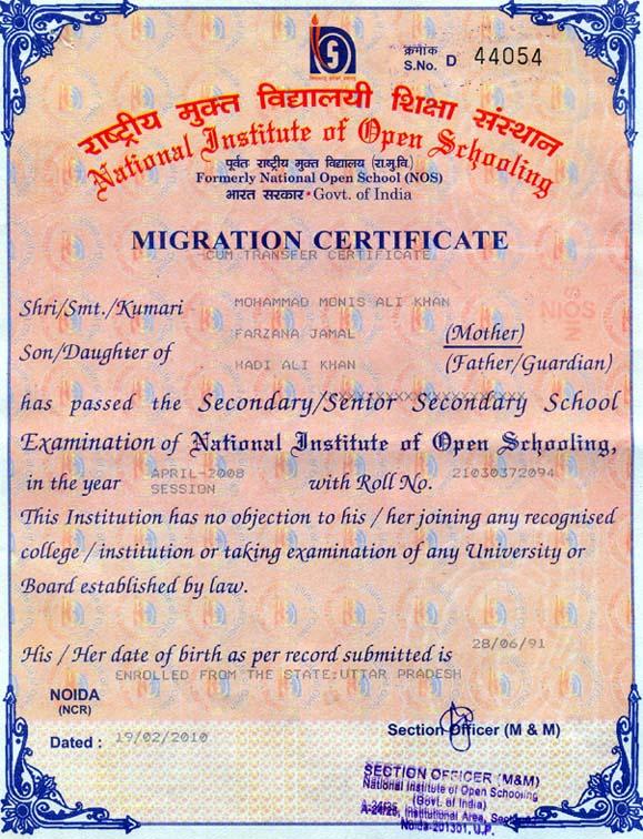 ms office certificate